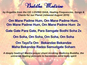 BuddhaMedicineLyrics